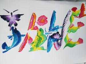 rainbow calligraphy service